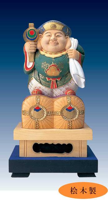木製仏像 大黒天(彩色・桧木製)
