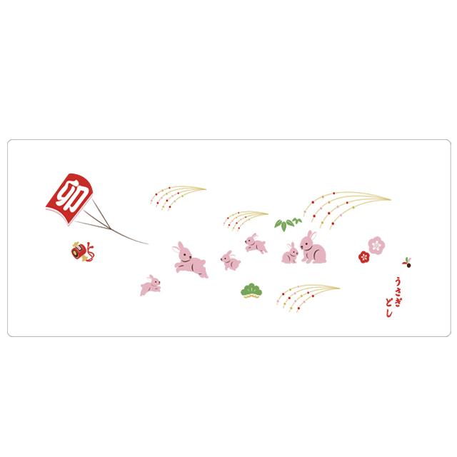 干支手拭い(二重袷)(10枚セット)