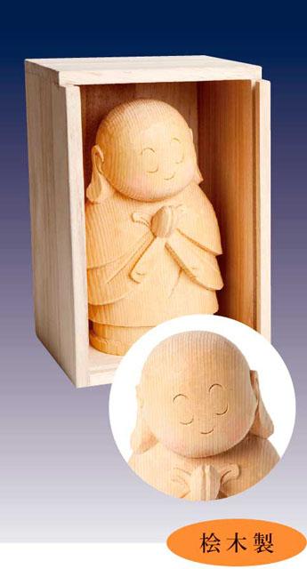木製仏像 お地蔵さん(桐箱付)桧木製