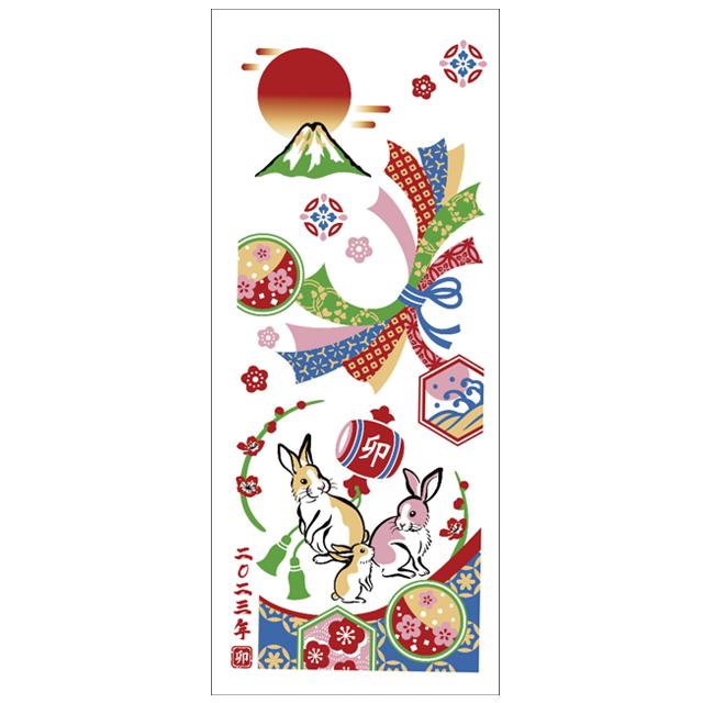干支タオル(日本製/220匁)(10枚セット)