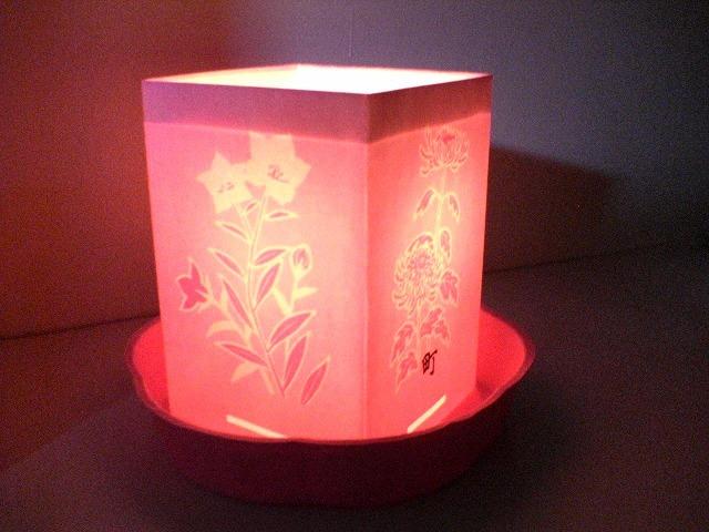 水溶性紙燈籠(4色取混ぜ)【10個セット】