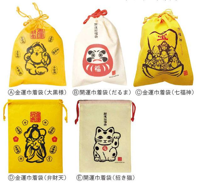 不織布巾着袋(10枚セット)