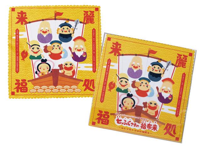 七福さま福ふき(10枚セット)