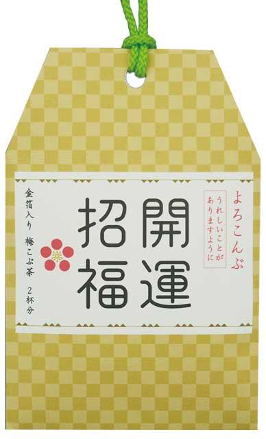 ことわざ入り純金茶(開運招福)10個セット