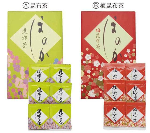 ほのか昆布茶(6袋入)