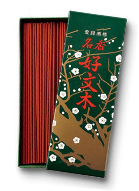 銘香好文木(小バラ詰) 1ケース200個セット