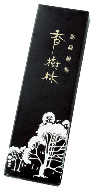 香樹林(小バラ詰)