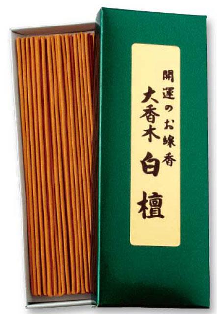 大香木白檀(小バラ詰) 1ケース300個セット