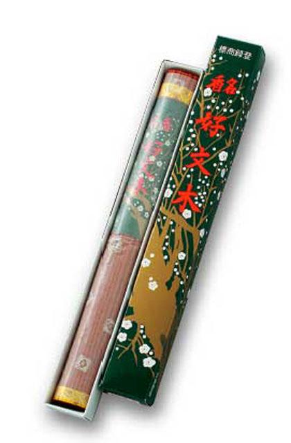 銘香好文木(長寸) 1ケース30個セット