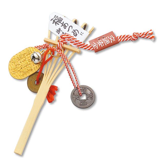 ミニ熊手(五円銭付)