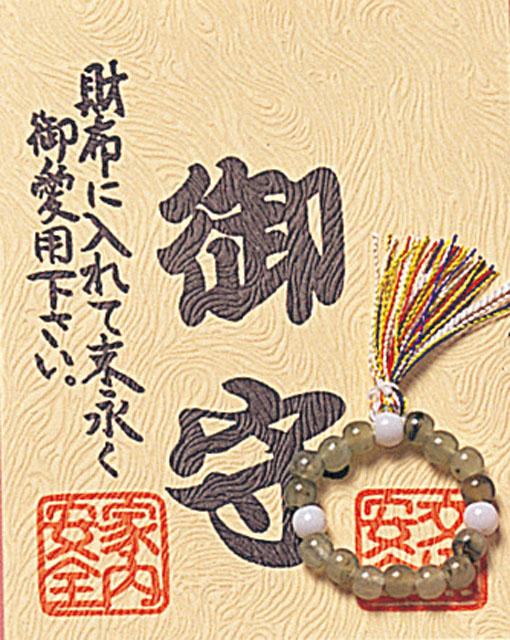 指輪念珠 (10個入)