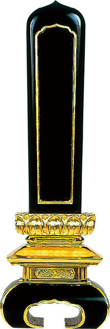 坊塔型位牌(黒塗面金箔)