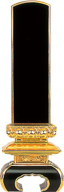 櫛型三重座位牌(黒塗面金箔)