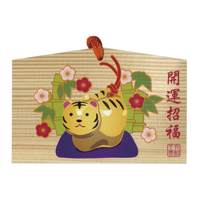 No.500D 干支絵馬(D柄)10枚セット