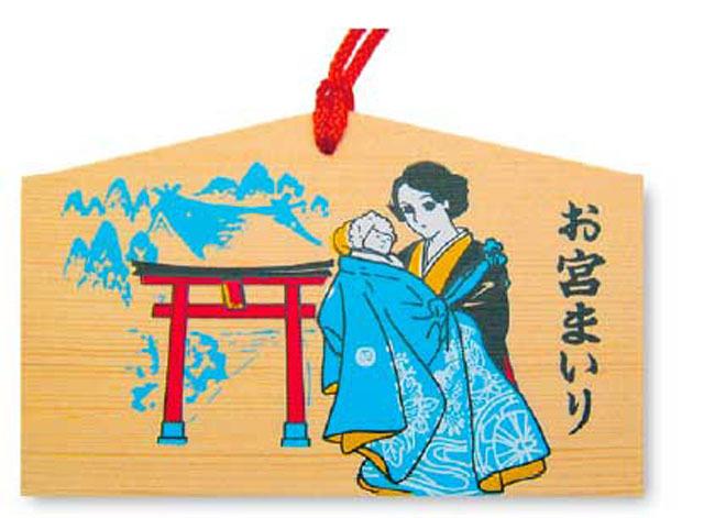 お宮参り(10枚セット)