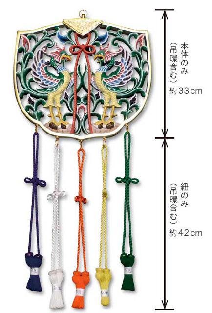 木製鳳凰華鬘(1.2尺)