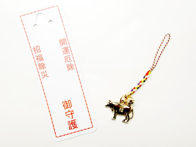 キャスト開運干支根付(10個セット)
