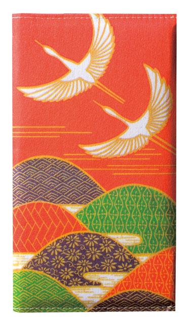 不織布のし袋セット(祝鶴)(10冊セット)