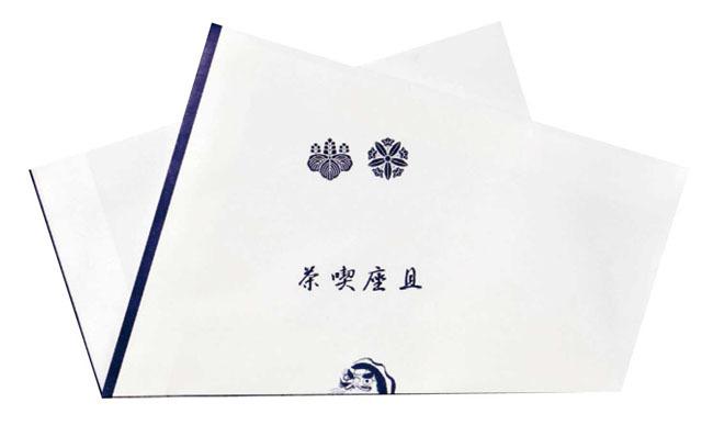 懐紙(両山紋入)100枚1口