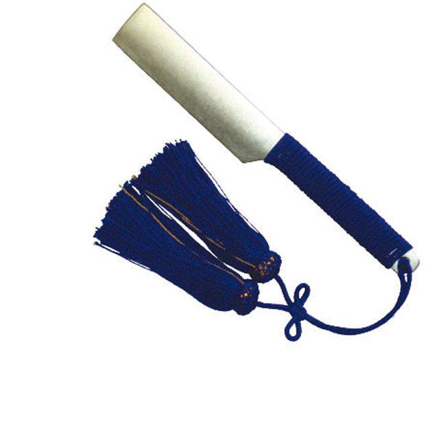 木製御剃刀(房付)
