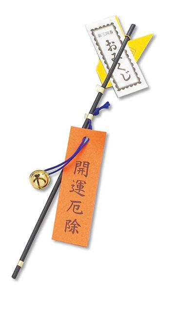 みくじ矢(100本1口)