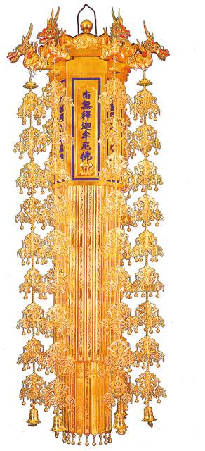 木製幢幡(一対)