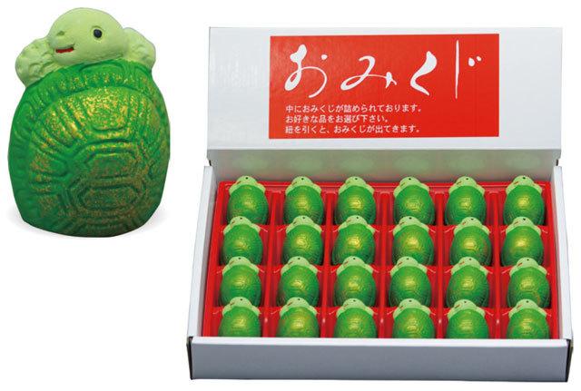 セラみくじ「亀」(ケース付)24個1組