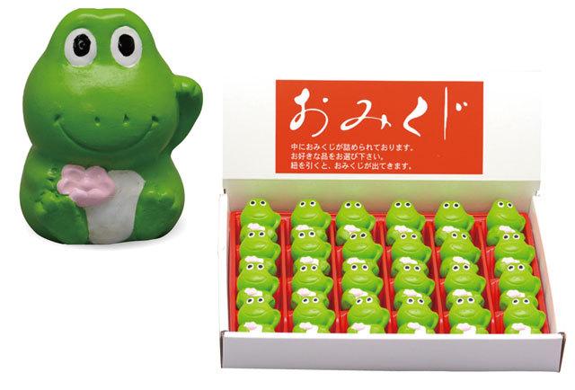 セラみくじ「カエル」(ケース付)24個1組