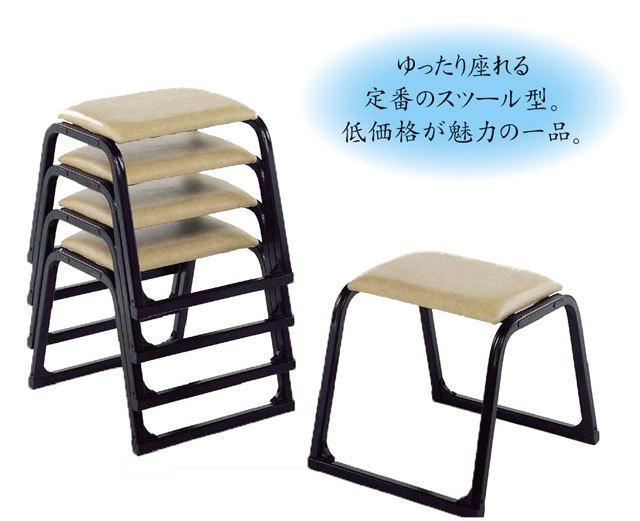 アルミ製 本堂用椅子(背もたれ無) 5脚セット