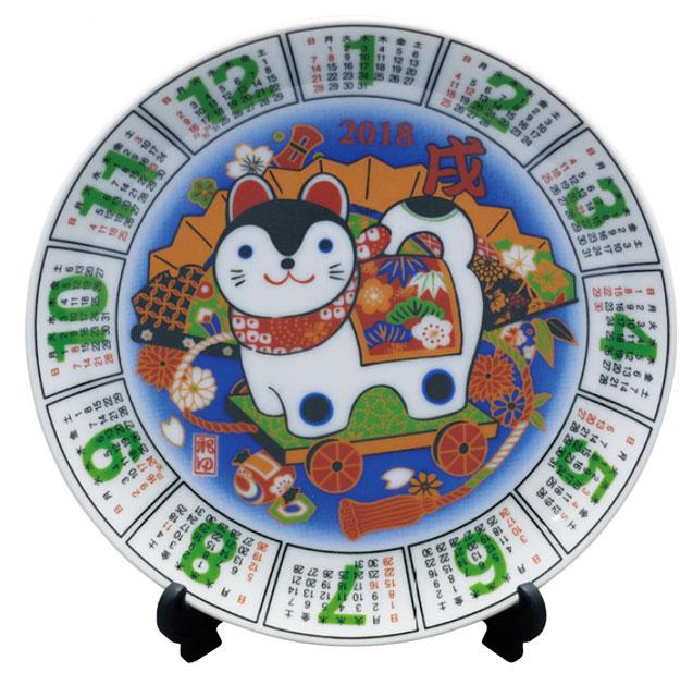 飾額皿(民芸カレンダー)(10枚セット)