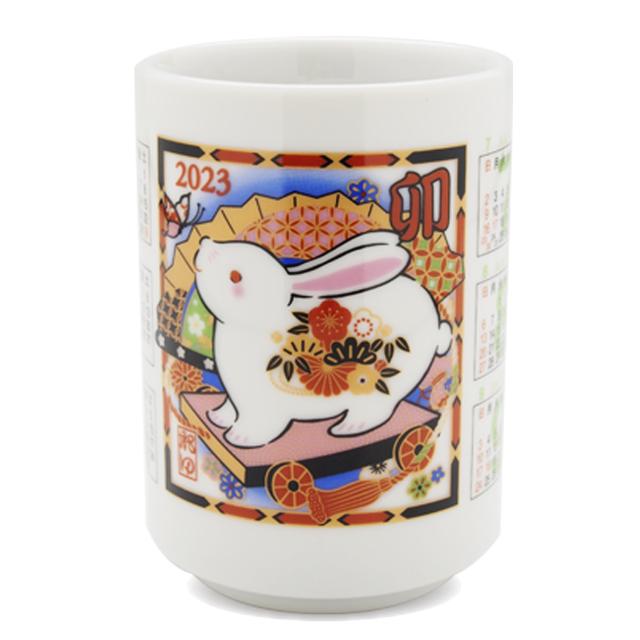 干支寿司湯呑(民芸)(10個セット)