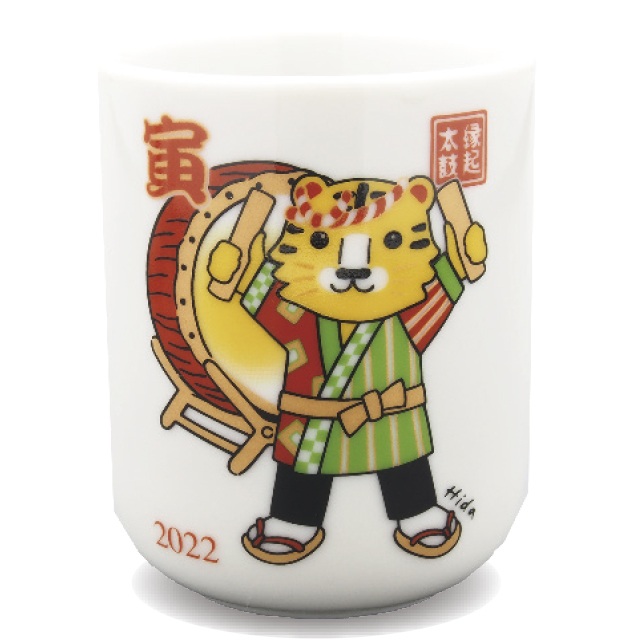 干支寿司湯呑(丸タイコ)(10個セット)