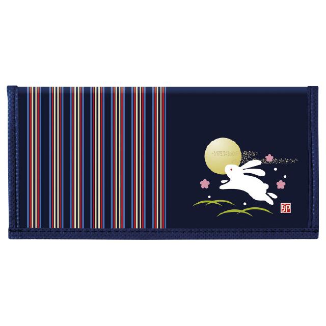 干支カレンダー財布(たて縞柄)(10個セット)