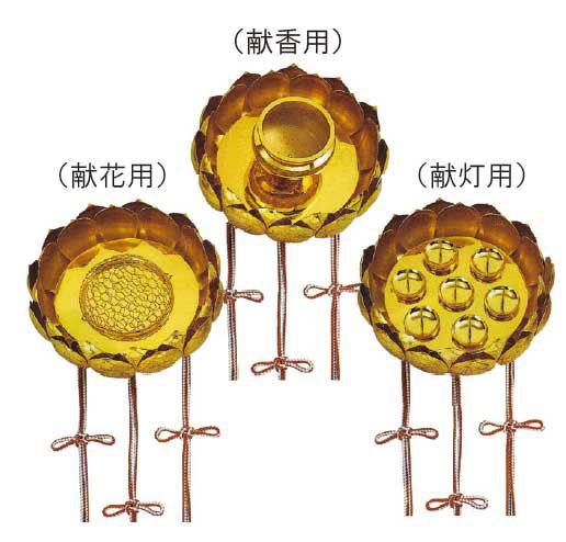 蓮華弁(3枚1組)