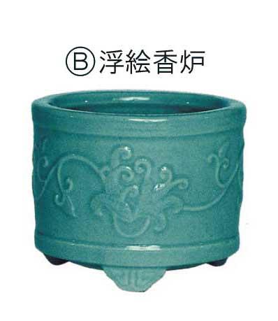 土香炉(東用)浮絵香炉