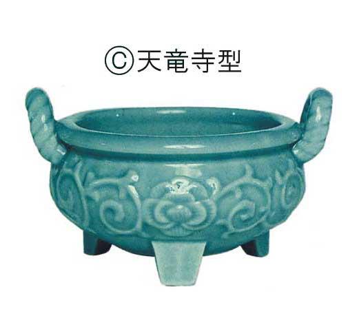 土香炉(東用)天竜寺型