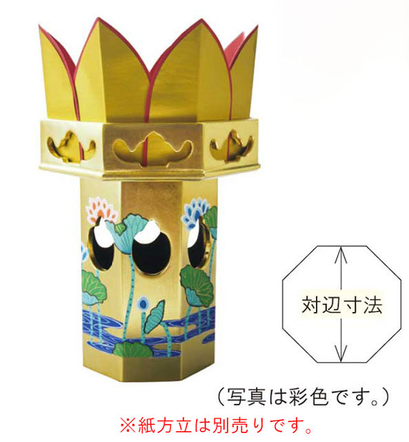 八角供笥・東用(一対)