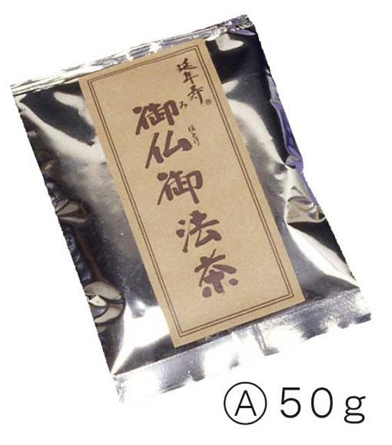 どくだみ入り御法茶(50g入)50袋セット