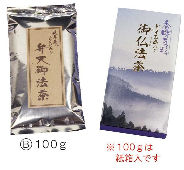 どくだみ入り御法茶(100g入)50箱セット