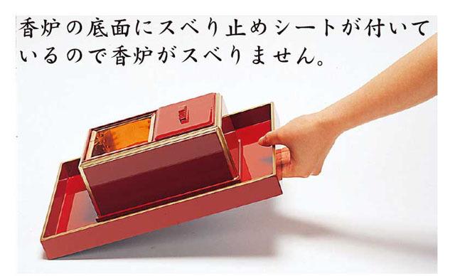 廻し香炉セット(オトシ蓋付)