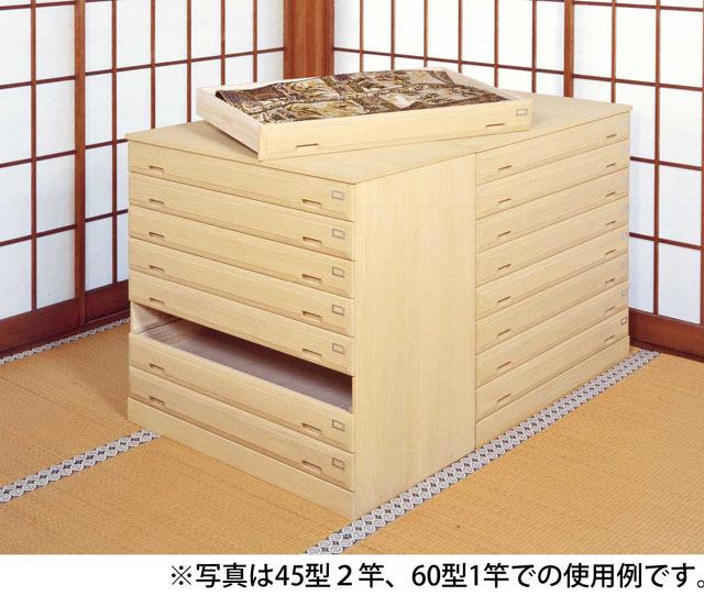 桐製法衣箪笥(45型)