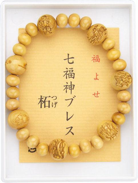 七福神彫ブレス【本つげ】8mm玉