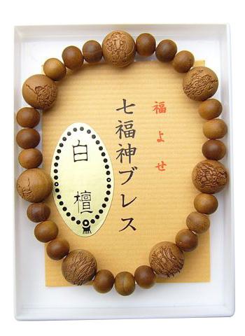 七福神彫ブレス【白檀】8mm玉