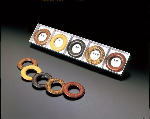 木製絡子環セット(9寸絡子用)