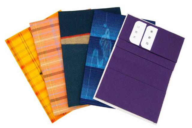 絹保険証カード入