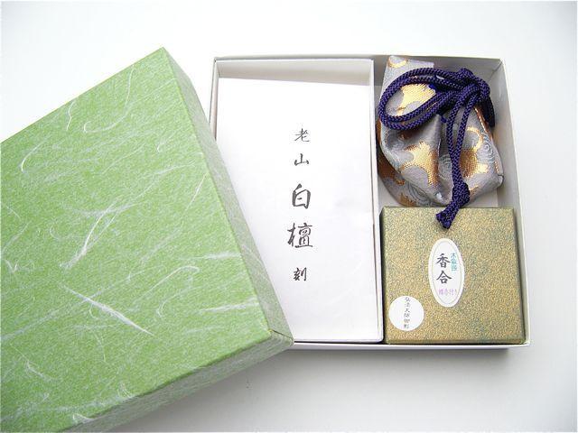 平安木象嵌香合3点セット(55mm・ワンタッチ式)