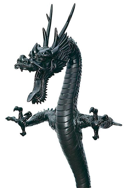 龍の口(2尺)