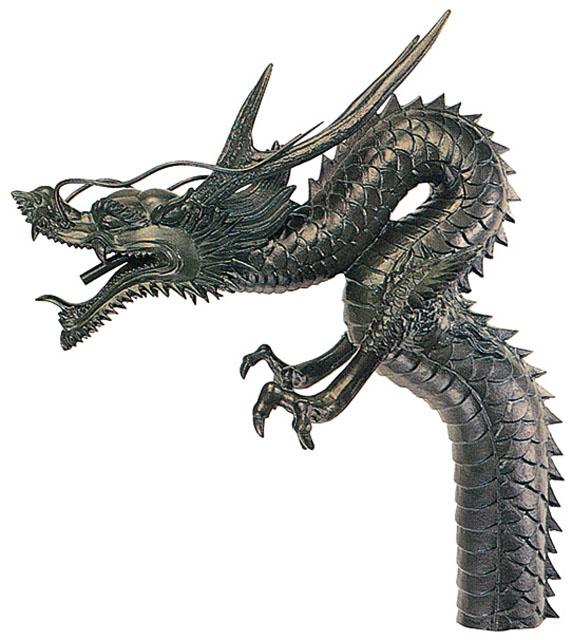 龍の口(1.5尺)