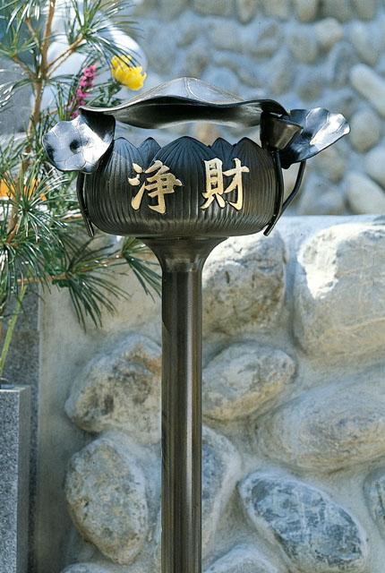 パイプ付蓮型賽銭箱(中)