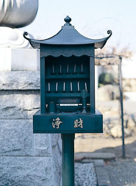 パイプ付献灯台(賽銭箱付)